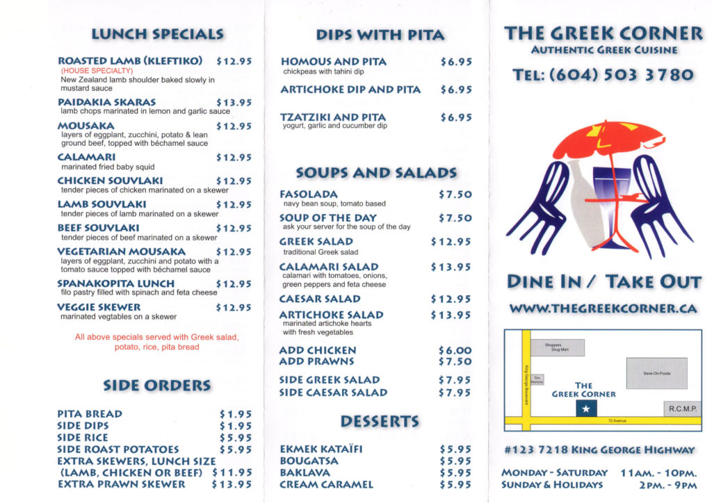 The Greek Corner Take Out Menu